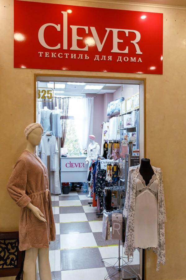 CLEVER (текстиль для дома)