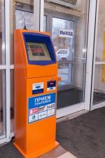 Терминал моментальной оплаты