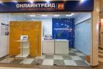 Онлайнтрейд.ру (пункт выдачи интернет-заказов)